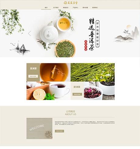 网站开发(图9)