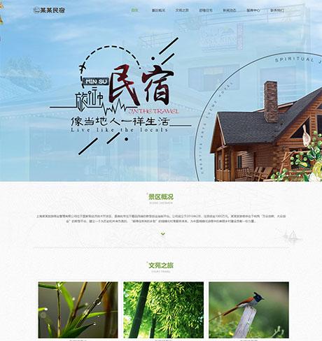 网站开发(图7)