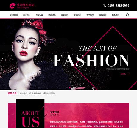 网站开发(图8)